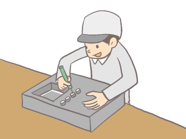 株式会社テクノ・サービス/お仕事No/0637543