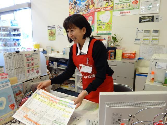 CO・OP共済は顧客満足度4年連続1位!<2016年度JCSI(日本版顧客満足度指数)調査結果>未経験OK!女性スタッフが多数活躍中◎「コープ共済に加入していて良かったわ」嬉しい言葉が直接聞こえます。