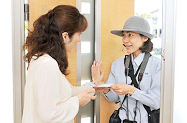 大阪ガス・カスタマーリレーションズ株式会社の求人画像