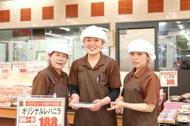 株式会社ジャパンミート惣菜部 2枚目