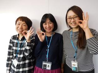 トランスコスモス株式会社 和歌山センター/W190047 1枚目