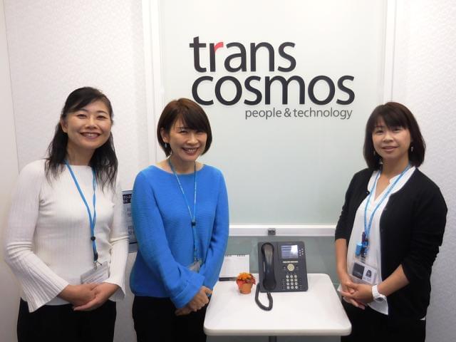 トランスコスモス株式会社 和歌山センターW190047 1枚目