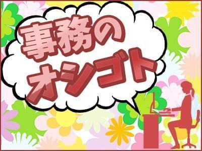 株式会社クラスター 大阪オフィス 宮之阪
