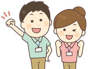 株式会社クラスター 西淀川区(訪問介護)