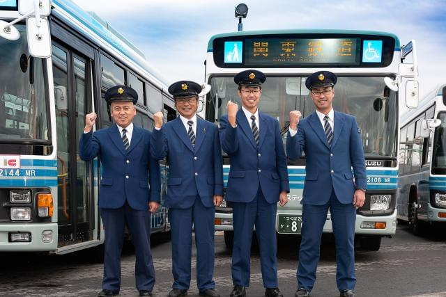 関東鉄道株式会社