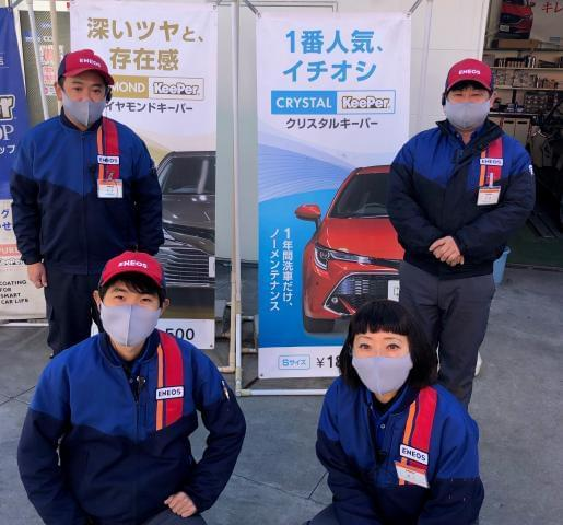 東京通商株式会社