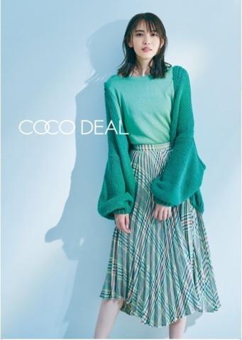 COCO DEAL(ココディール) ジョイナス店 1枚目