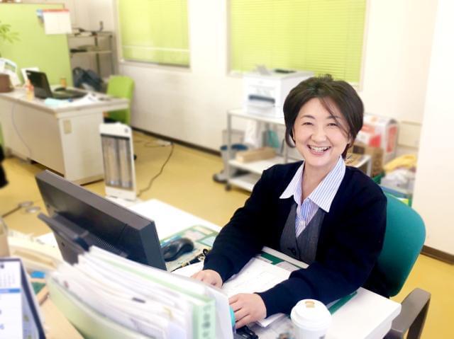 荻野化成株式会社 横浜支店