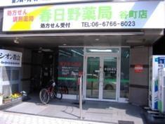 ◆店舗見学など随時行っております。◆