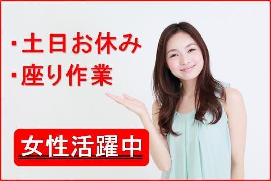株式会社トーコー阪神支店<広告№182008061>