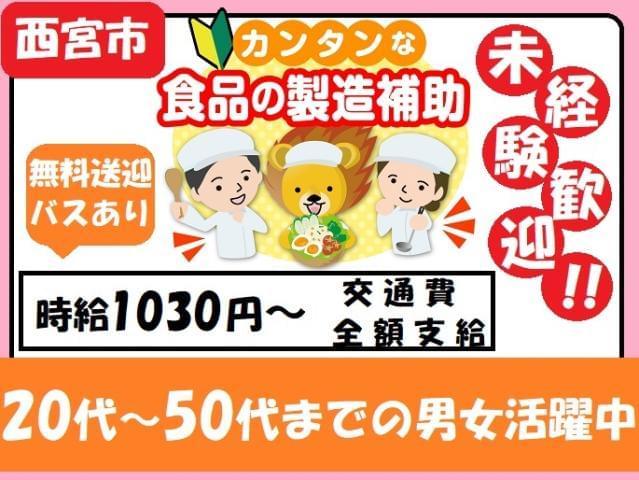 株式会社トーコー阪神支店<広告№182004014>