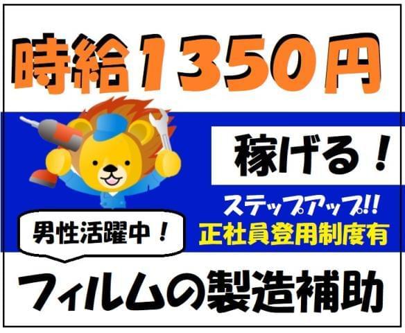 株式会社トーコー阪神支店<広告№182008018>