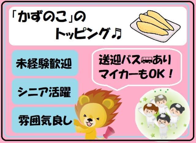 株式会社トーコー阪神支店<広告№182008007>