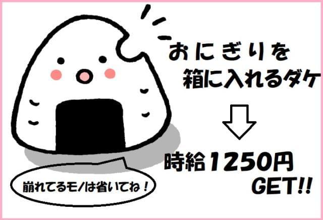 株式会社トーコー阪神支店<広告№182108039>