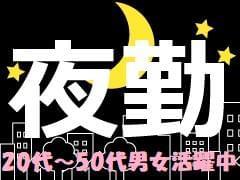 株式会社トーコー阪神支店<広告№182108015>