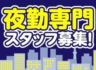 株式会社トーコー阪神支店<広告№182108017>