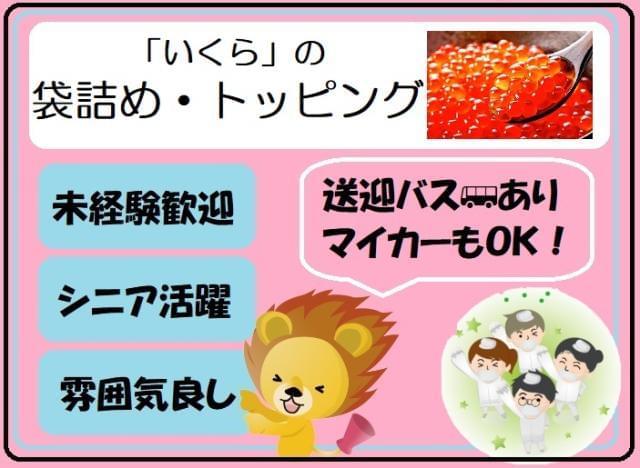 株式会社トーコー阪神支店<広告№182111005>