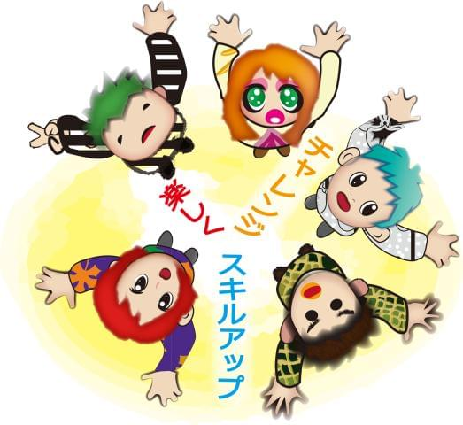 ≪JR「西明石」駅東口よりスグ!≫時短で通える♪明るく楽しく働ける方歓迎!