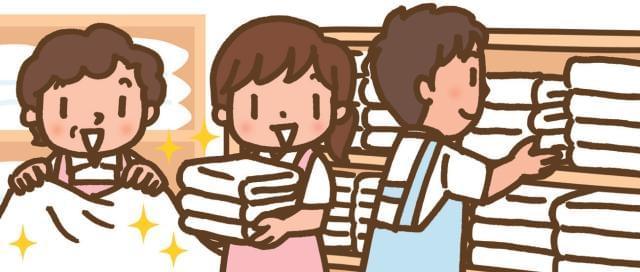 株式会社 小山商会大阪支店