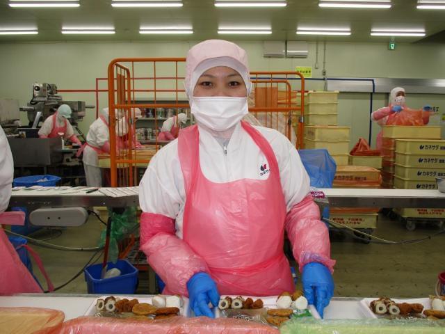 株式会社かね貞 関東工場