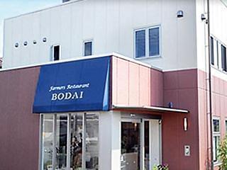 社会福祉施設と一体になった新しいスタイルのレストランです。