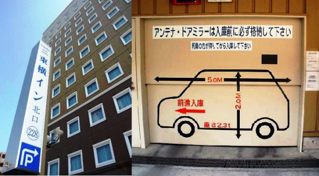 東横INN つくばエクスプレス研究学園駅北口 1枚目