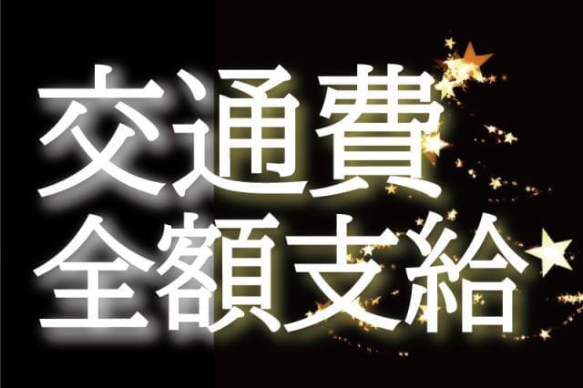 ライクスタッフィング株式会社/sik0222aa 1枚目