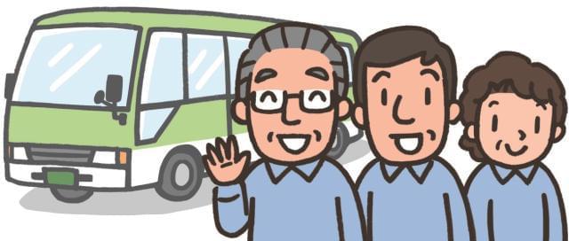 交通費規定内支給!マイカー通勤も可◎運転好き、人の役に立つのが好きという方には特にオススメです!
