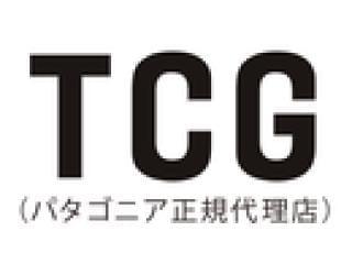 TCG(パタゴニア正規代理店)