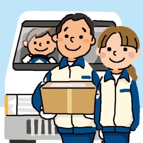 近距離配送のお仕事です。 あなたの新スタートをしっかりサポートしますので、安心してご応募ください!短時間勤務希望者もOK!!