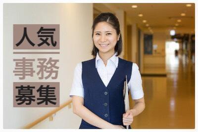 株式会社ルフト・メディカルケア 福岡支店/0714