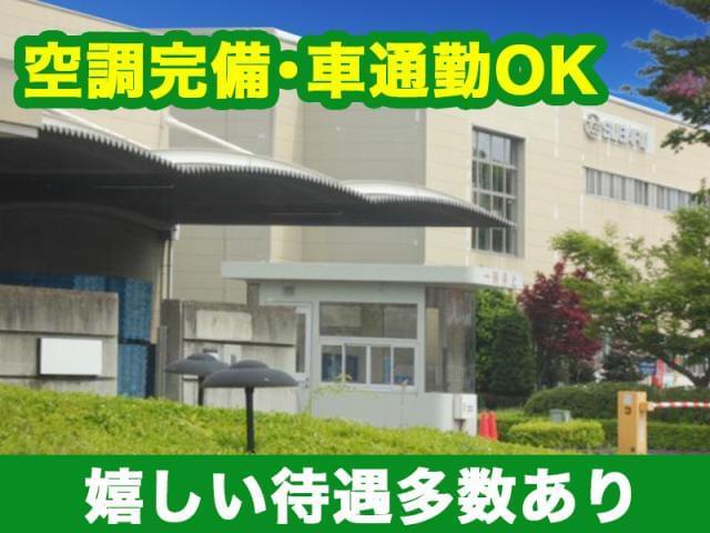キムラユニティー株式会社
