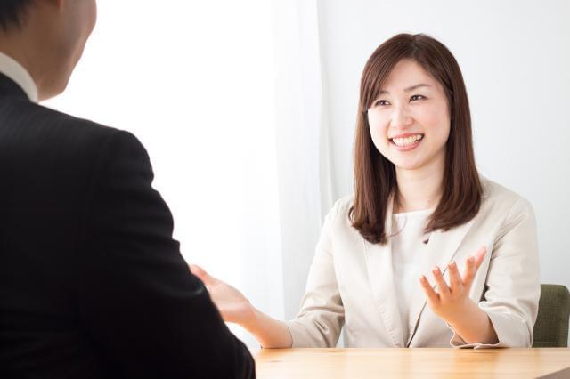 株式会社アイデム 大阪営業所 1枚目