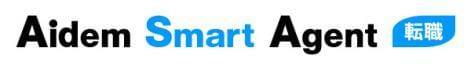 -企業様・求職者様に広まりつつある≪AidemSmartAgent≫-