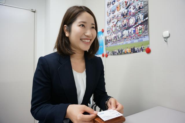 人と企業、人と人を繋ぎ、誰かを笑顔にできる・・・ そんなお仕事をはじめませんか?