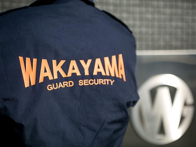 和歌山警備保障株式会社 1枚目