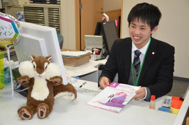 JA北大阪の正職員募集!あなたの若さ溢れる力で活気あるJAをつくってください。