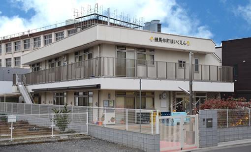 平成24年に新築・キレイで快適に働ける保育園です♪