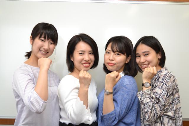 ビーウィズ株式会社/AQGH07175 1枚目