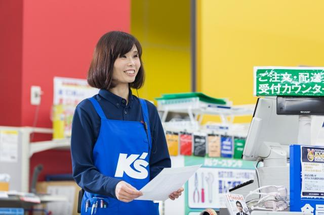ケーズデンキ 秋田中央店 1枚目