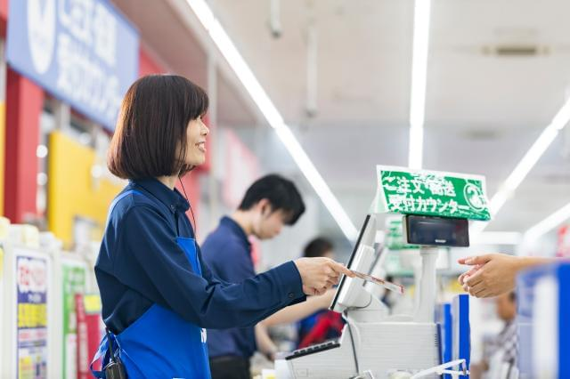 ケーズデンキ 久慈店 1枚目