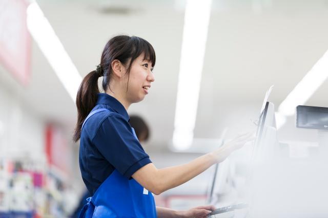 ケーズデンキ 宮古店 1枚目