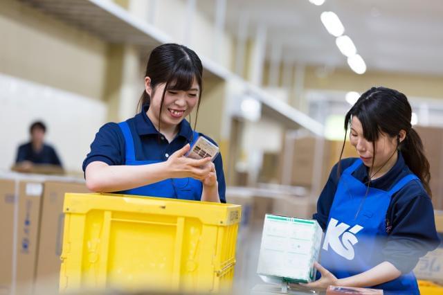 ケーズデンキ 大崎古川本店