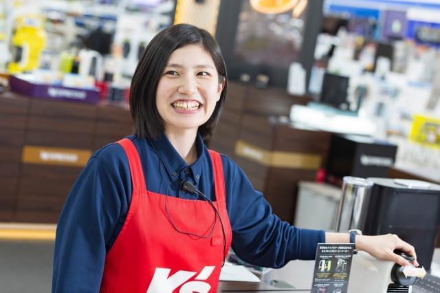 ケーズデンキ 加賀野店