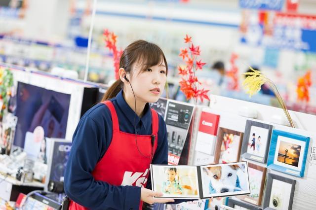 ケーズデンキ 小樽店