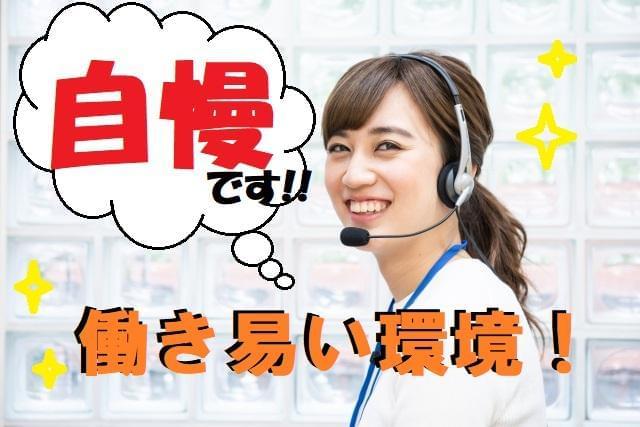 ネクスト福岡株式会社の求人画像