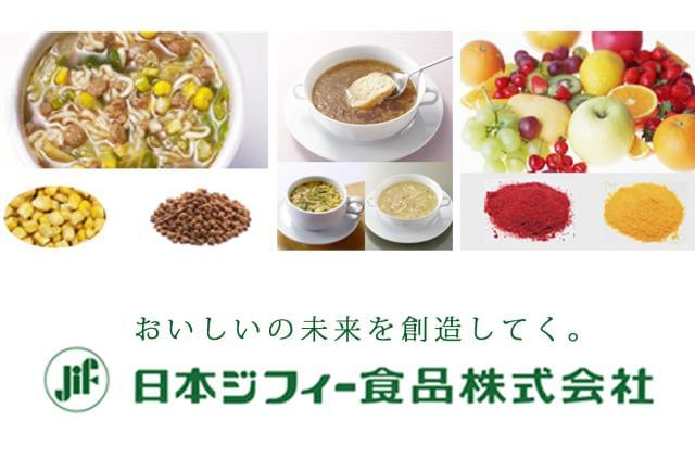 日本ジフィー食品株式会社 水戸工場