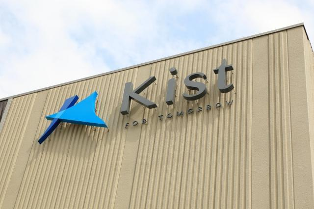 株式会社Kist