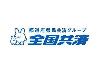 全国共済神奈川県生活協同組合