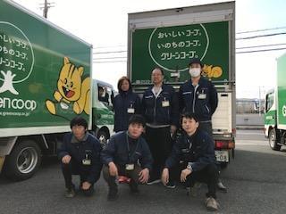 グリーンコープ生活協同組合おおさか堺センター 1枚目